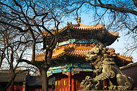Beijing's iconic historical and cultural monuments, in China.