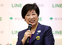 Tokyo metropolitan government and LINE agreed to cooperate to prevent telephone scam