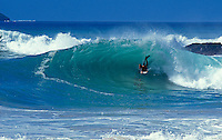 Makena State Park also known as Big Beach can have some great body boarding waves.