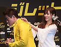 Gillette Challenge shaving promotion in Tokyo