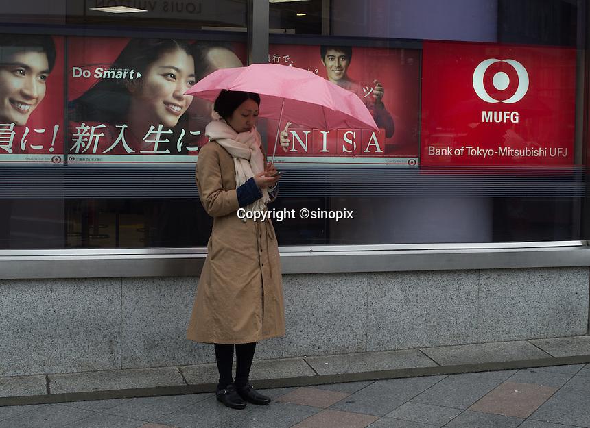 Mitsubishi UFG bank in  Shinjuku business district, Tokyo Japan