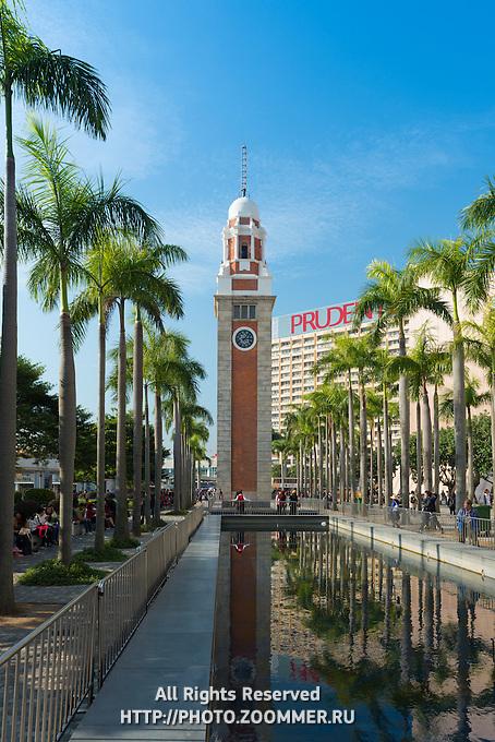 Railway clock tower In Kowloon, Hong Kong