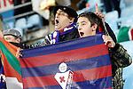Sociedad Deportiva Eibar's supporters during La Liga match. March 18,2016. (ALTERPHOTOS/Acero)