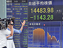 Tokyo Stock Exchange market on Thursday, May 23, 2013