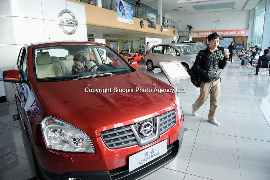Nissan 4s dealership in Beijing, China..