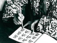 Schule in Schanghai, China 1976