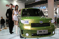 A Greatwall Coolbear is shown in The Beijing International Automobile Exhibition..19 Nov 2006