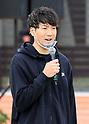 Former NBA player Yuta Tabuse joins a kids basketball clinic