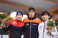 SPEEDSKATING: HAMAR: 01-03-2020, ISU World Speed Skating Championships, Allround, Podium 1500m Men, Sverre Lunde Pedersen (NOR), Patrick Roest (NED), Seitaro Ichinohe (JPN), ©photo Martin de Jong