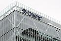 Sony CFO Kenichiro Yoshida announces company's financial result