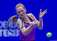Rotterdam, Netherlands, December 15, 2017, Topsportcentrum, Ned. Loterij NK Tennis, Stéphanie Visscher (NED)<br /> Photo: Tennisimages/Henk Koster