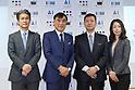 AI Robot Clinic to open at Henn-na (Weird) Hotel