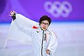PyeongChang 2018: Speed Skating: Ladies' 500m