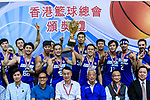 Eastern Long Lions players poses for photos with their trophy after winning the Final of Hong Kong Basketball League 2018 match between SCAA v Eastern Long Lions on August 10, 2018 in Hong Kong, Hong Kong. Photo by Marcio Rodrigo Machado/Power Sport Images