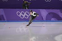 OLYMPIC GAMES: PYEONGCHANG: 16-02-2018, Gangneung Oval, Long Track, 5.000m Ladies, Misaki Oshigiri (JPN), ©photo Martin de Jong