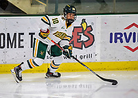 9 February 2020: University of Vermont Catamount Defender Ellice Murphy, a Sophomore from Roseau, MN, in 3rd period action against the University of Connecticut Huskies at Gutterson Fieldhouse in Burlington, Vermont. The Lady Cats defeated the Huskies 6-2 in the second game of their weekend Hockey East series. Mandatory Credit: Ed Wolfstein Photo *** RAW (NEF) Image File Available ***