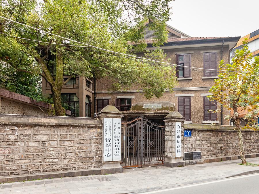 Butterfield & Swire's Residence In Yichang (Ichang).