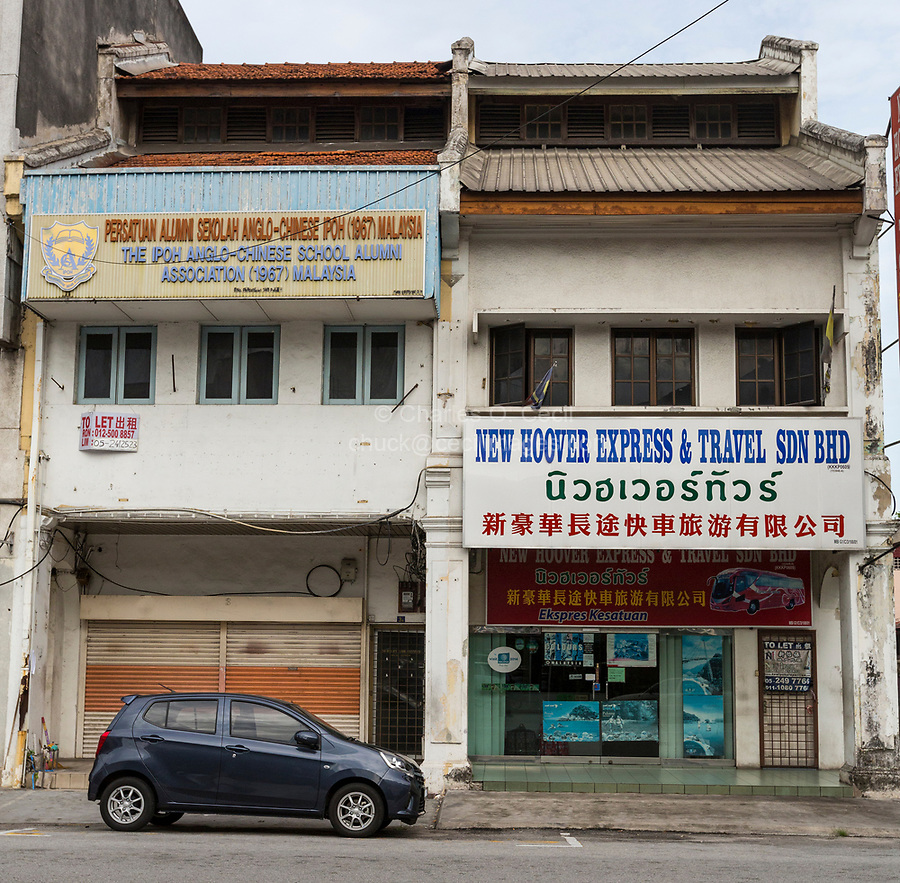 Anglo-Chinese School Alumni Association, Ipoh, Malaysia.  English-Chinese-Tamil Trilingual Sign.