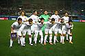 FIFA Club World Cup Japan 2015 : TP Mazembe 0-3 Sanfrecce Hiroshima