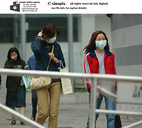 The Prince of Wales hospital inHong Kong, which is the center of the new Asian flu. The flu called SARS (Severe Acute Respiratory Syndrome) has killed seven and infected 111 people in Hong Hong, amid fears of a pandemic.
