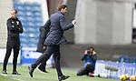 02.05.2021 Rangers v Celtic: Steven Gerrard
