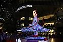 Hibiya Festival celebrating the opening of Tokyo Midtown Hibiya