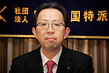 Masao Uchibori Speaks at the FCCJ
