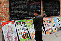 CHINA Province Shaanxi catholic church in Tongyuan, sunday mass and mission conference / CHINA Provinz Shaanxi , katholische Kirche in Tongyuan, Messe und Missionskonferenz