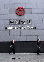 The Bank of China Tower in Central District of Hong Kong. Bank of China (Hong Kong) said net profit tripled last year, while that of its parent Bank of China increased 26 percent as the lenders slashed provisions with the economy recovering..