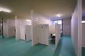 Tokyo Tsukiji COVID-19 Vaccination Center