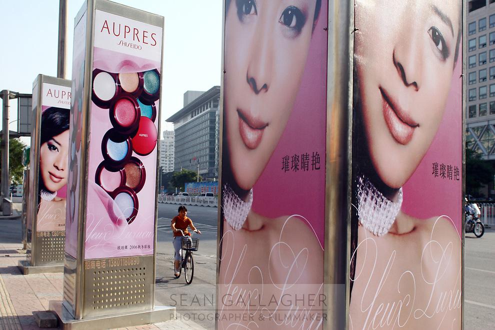 CHINA. Beijing. Street scene in the Xidan shopping district in central Beijing. 2006.