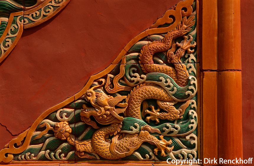 China, Peking, Pailou im Beihai-Park