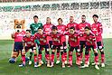 J1 2017 : Cerezo Osaka 0-0 Jubilo Iwata