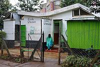 KENYA Kericho public toilet / KENIA Kericho, oeffentliche Toilette