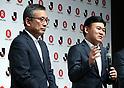 Rakuten becomes official partner of J-League's online store
