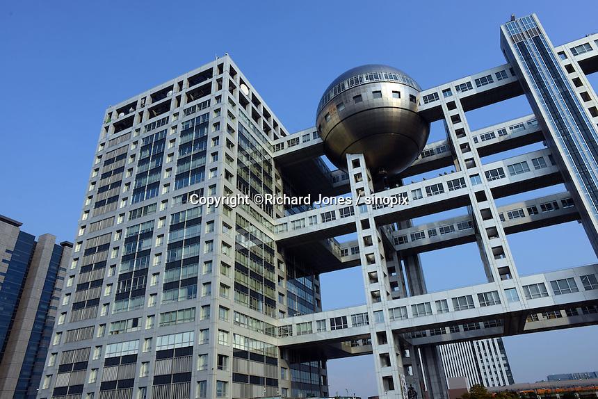 Channel 8 Fuji Television Head quatere at Tokyo Bay, Japan