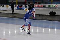 SPEEDSKATING: 23-11-2019 Tomaszów Mazowiecki (POL), ISU World Cup Arena Lodowa, 500m Ladies Division A, Olga Fatkulina (RUS), ©photo Martin de Jong