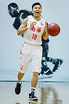 Cheng Ho Hang #18 of South China Athletic Association Men's Basketball Team in action during the Hong Kong Basketball League game between SCAA and Nam Ching at Southorn Stadium on May 4, 2018 in Hong Kong. Photo by Yu Chun Christopher Wong / Power Sport Images
