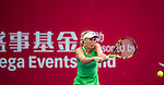 Caroline Wozniacki of Denmark vs Saisai Zheng of China during their Singles Round 1 match at the WTA Prudential Hong Kong Tennis Open 2016 at the Victoria Park Tennis Stadium on 11 October 2016 in Hong Kong, China. Photo by Marcio Rodrigo Machado / Power Sport Images