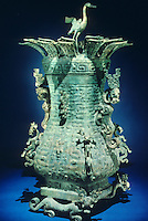 """China: Square wine vessel (fang hu), Eastern Zhou, late 7th-8th C. B.C.  46  1/2""""  bronze. Palace Museum in Beijing.  The Great Bronze Age of China--exhibition."""
