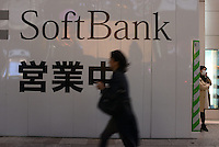 SOFT BANK MOBILE PHONE SHOP SIGN IN GINZA TOKYO