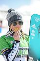 Snowboarding: 2017 FIS Snowboard World Championships