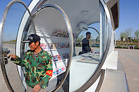 A news stand in Kangbashi district of the Chinese city of Ordos, Inner Mongolia. 12-May-2011