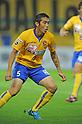 2011 J.League : Vegalta Sendai 0-1 Omiya Ardija
