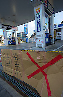 Petrol stations are closed in Sendai, northeast Japan. Due to the tight gasoline supplies after the earthquake and tsunami, many gas stations are closed or provide limited fuel quantity, gasoline prices have risen. Regular grade gasoline has gone from 139 yen/litre rose to 149 yen/litre. .16 Mar 2011