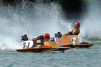 3-J and 1-Z   (Outboard Hydroplane)