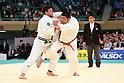 2019 All Japan Judo Championships