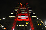 """The Tokyo Metropolitan Government Building is illuminated in red as warning for metropolitan citizens as the number of new corona virus infections become higher, June 2, 2020 in Shinjuku, Tokyo, Japan. Tokyo issued a coronavirus alert for the Japanese capital amid fear of a resurgence of the infections only a week after a state of emergency was lifted. Governor of Tokyo issued a """"Tokyo alert"""" after seeing 34 new cases in the city. (Photo by Itaru Chiba/AFLO)"""