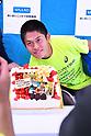 Yuki Kawauchi completes 100th Marathon