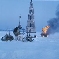 Берег (1984)